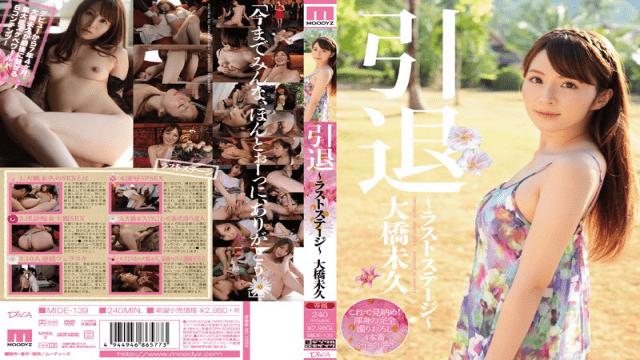MOODYZ mide-139 Retirement -Last Stage- Miku Ohashi