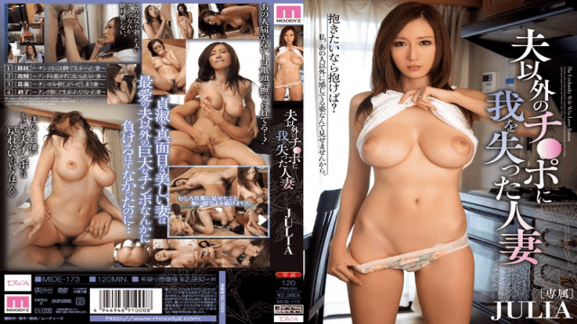 MOODYZ mide-173 The Married Woman Who Went Crazy Over A Cock That Wasn't Her Husband's