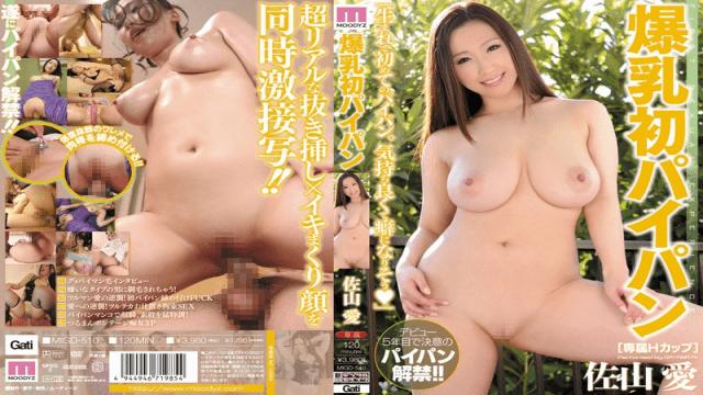 MOODYZ migd-510 Colossal Tits First Time Shaved Ai Sayama