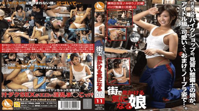 Glory Quest kk-011 Butt Lover Shota-kun's Lewd Prank Satomi Suzuki