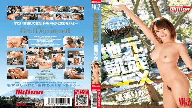 K M Produce mkmp-060 Homecoming Sex Rika Hoshimi