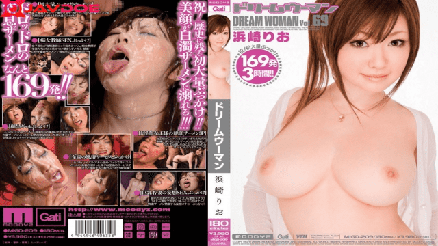 Moodyz MIGD-209 Hamasaki Rio Dream woman DREAM WOMAN VOL.69