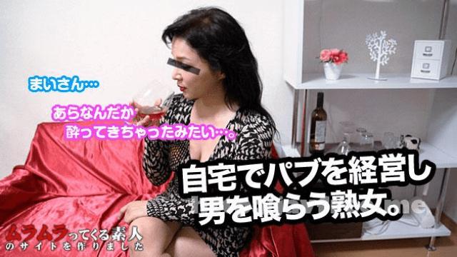 Muramura 050515_225 Mai