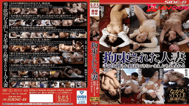 Nagae Style NSPS-841 Nanasaki Fuuka Controlled Hitched Lady Appendages Tied Up And Stuck Without Being Able To Stand up to