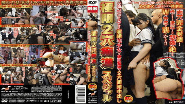 Natural High nhdta-329 Too Extreme: Double Insertion Perverts Special: Beautiful Girl I See Every Morning on the Train Molested and Double Insertion Creampie