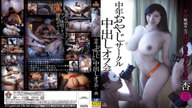Crystal Eizo nitr-138 Middle Aged Man Club: Creampie Meeting 3     An
