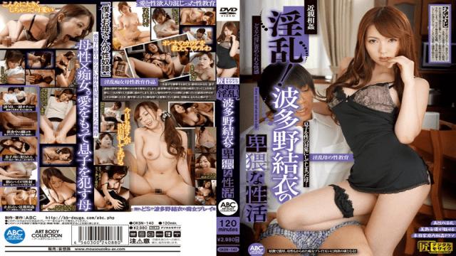 ABC/Mousouzoku oksn-140 Dirty! Yui Hatano 's Dirty Sexual Activities - Digital Mosaic