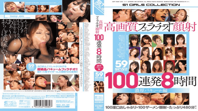 S1 NO.1 Style onsd-689 8 Hours of High-Resolution Blowjobs: 100 Serial Cum Faces