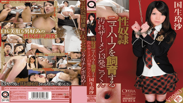OPERA opud-132 Training A Transsexual Sex Slave - Swallowing 13 Loads Of Dirty Cum Reisa Kokusho
