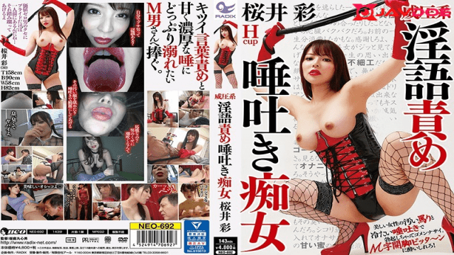 RADIX NEO-692 Strongly Framework Messy Words Fault Spit Tarnished Young lady Aya Sakurai