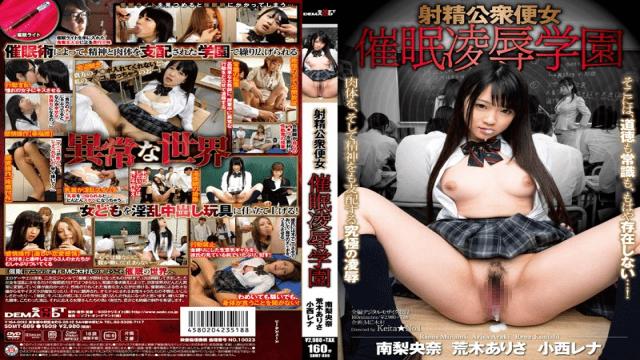 SOD Create sdmt-889 Ejaculation in a Public Bathroom - Hypnotism Rape Academy - Riona Minami Arisa Araki Rena Konishi