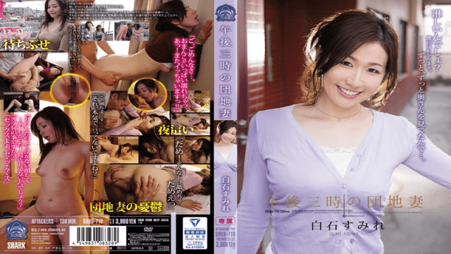 Attackers shkd-710 Apartment Wife In The Afternoon Sumire Shiraishi