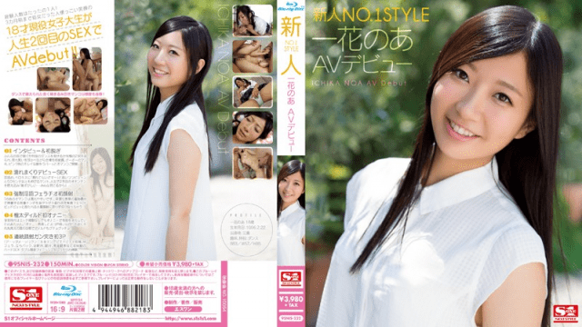 S1 NO.1 Style snis-232 Fresh Face No.1 STYLE - Hana's Porn Debut -