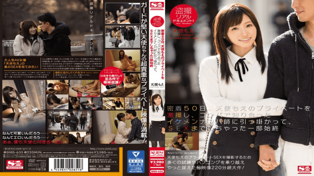 S1 NO.1 Style snis-635 Real Peeping On Film! Extremely Intimate Footage Of Moe Amatsuka's Private Life For 50 Days - The Whole Story Of How She Hooked Up With A Pick Up Artist She Met At A Party And Wound Up Fucking The Guy Moe Amatsuka