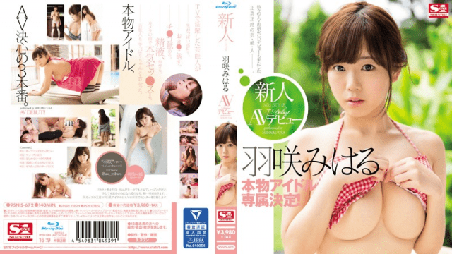 S1 NO.1 Style snis-672 Real Idol Exclusive!! Amateur No. 1 Style: Miharu Usa's Video Debut