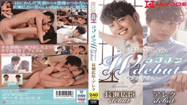 SOD Create GRCH-321 Cherish Men Make a big appearance Hiromi Nagase Aleck