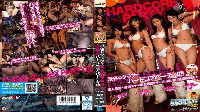 SODCreate SDEN-032 Genuine Real Inside Casually God In A Club In Shibuya Oshika Hardcore Party
