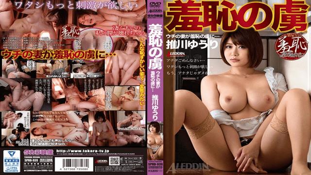 Takara Eizo sprd-939 A Slave To Shame My Wife Has Become A Slave To Shame Yuri Oshikawa