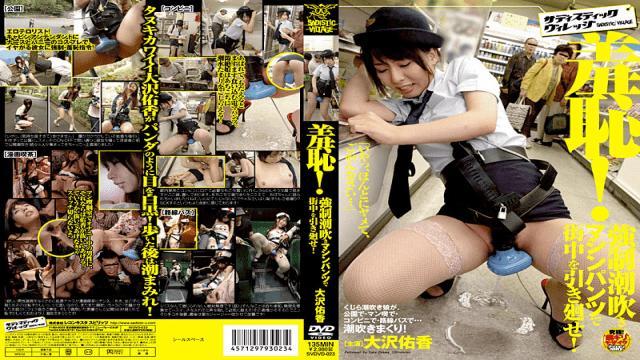 Sadistic Village svdvd-023 Shame! Dragged Around Town in Vibrator Panties and Forced to Squirt Yuka Osawa
