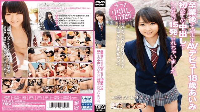 TMA t28-410 Adult Video Debut Right After Her Graduation - 18-Year-Old Aimi's First Creampie - 15 Loads.