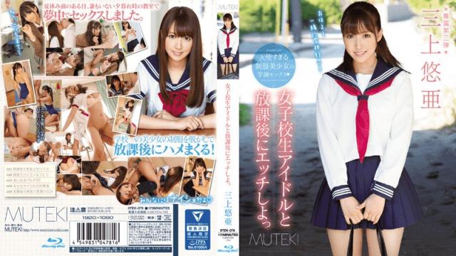 MUTEKI tek-079 Let's Fuck A Schoolgirl Idol After School Yua Mikami