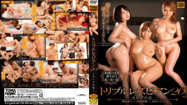 Crystal Eizo tmhk-039 Triple Lesbian 20