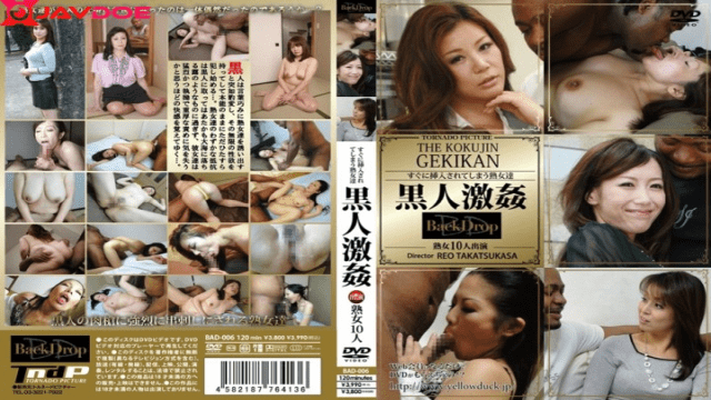 Tornado Picture BAD-006 Mature Women Would Have Been Inserted Immediately Geki Fucking Black