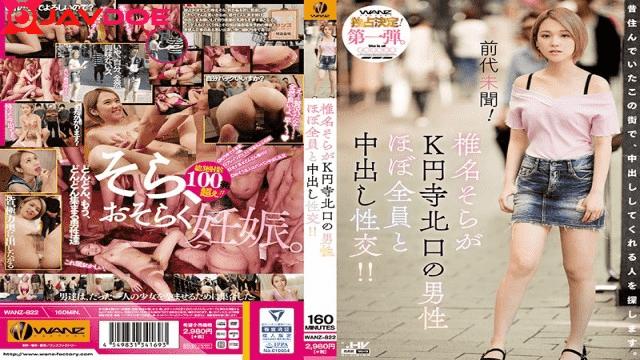 WanzFactory WANZ-822 Unprecedented Shiina Sora Fucks Almost All Men In The K Kenji North Entrance With Cum Shot
