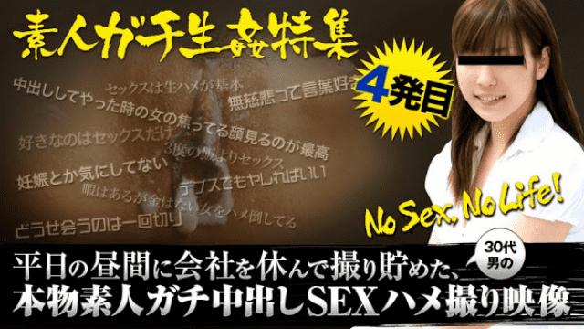 XXX-AV 21834 Mai Treasures of my treasured picture! Genuine Amateur Gonzo Gags Cum Inside SEX Video No. 04