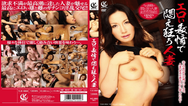 Mellow Moon ylw-4064 Married Woman's Erotic Expression Caught Up In The Throes of Passion