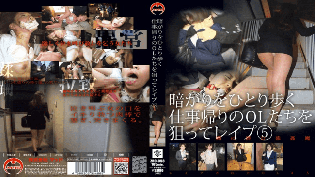 MAD zro-058 Aiming To Rape Office Ladies Alone On Their Way Home From Work At Night 5