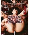 Nozomi Hatzuki