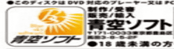 Aozora Software
