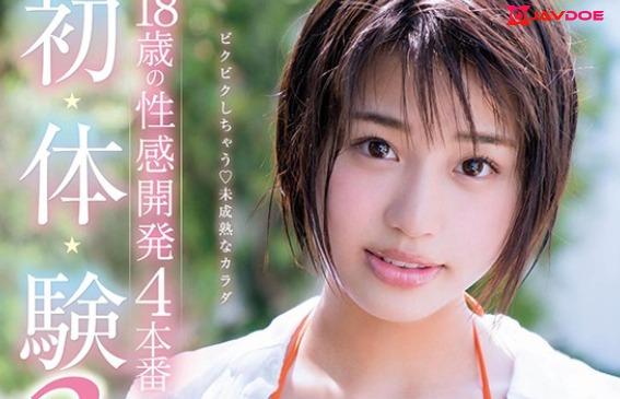 SOD Create STARS-271-B Mahiro Tadai Debut 2 Year Anniversary 19 Fucks 8 Hour Complete Special Collection 2 Disc Set  - CD2