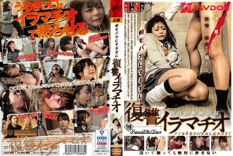 Akinori FSET-888 My Revenge Against The Woman Who Made Fun Of Me Deep Throat