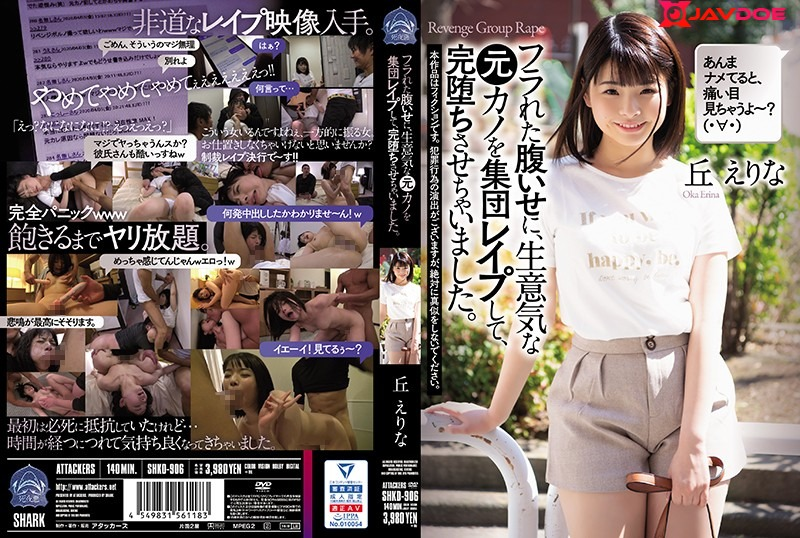 Attackers SHKD-906 My Girlfriend Dumped Me So I Got Some Guys Together To Gg Her - Erina Oka