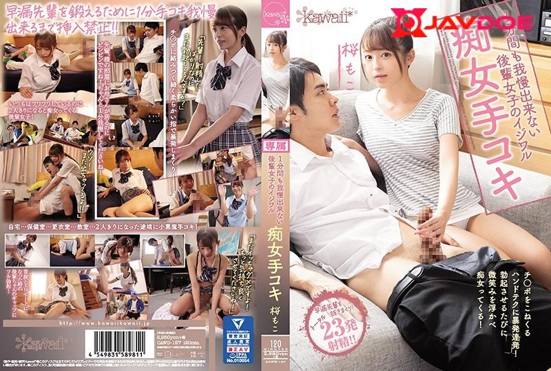 kawaii CAWD-127 My Mean Slutty Junior S Handjob I Can T Resist It Even For 1 Minute - Moko Sakura