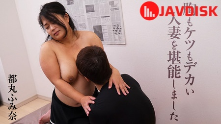 HEYZO 2479 Having Lovely Time With A Busty Big Booty Married Woman-