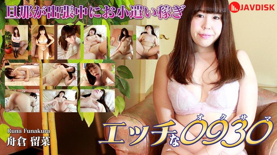 H0930 ori1597 Naughty 0930 Funakura Rina 34 Years Old