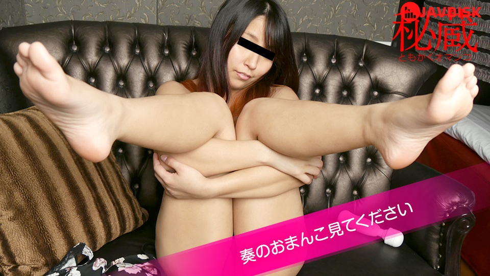 10Musume 050921_01 Pussy Collection Please Look At Kanade S Pussy