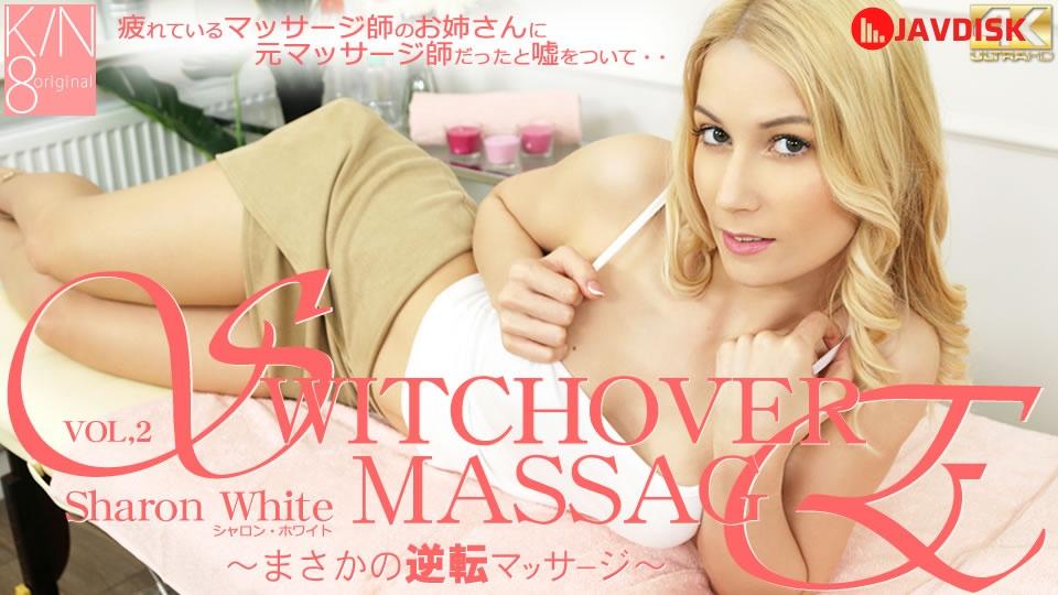 Kin8tengoku 3397 Premier-like Advance Delivery SWITCHOVER MASSAGE Rainy Day Reversal Massage VOL2 Sharon White