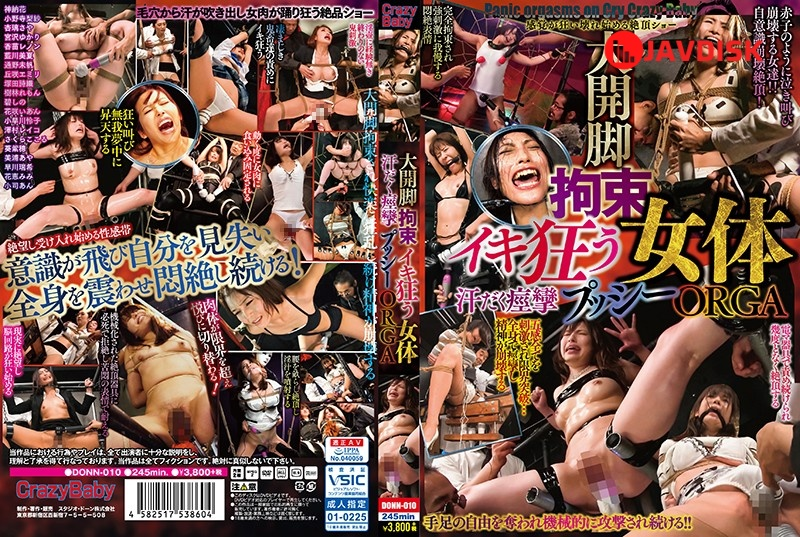 BabyEntertainment DONN-010 Woman Tied Up With Legs Wide Open Cumming Like Crazy Sweating And Convulsions - ORGA -