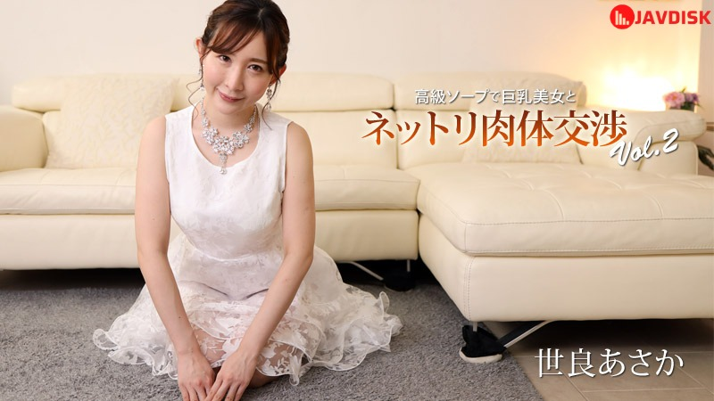 HEYZO 2603 Get Laid With A Busty Beauty At Premium Soapland Vol 2