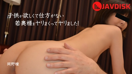 HEYZO 2619 Sex Spree With A Young Married Pregnant Ready Woman