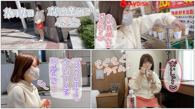 HLAN-024 Kokomi Plan To Play With Gals And Have Them Introduce