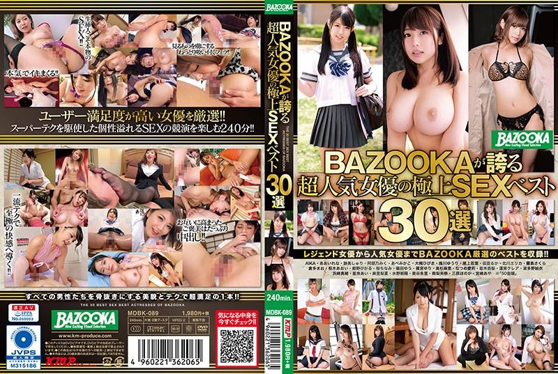 K.M.Produce MDBK-089-A BAZOOKAs 30 Best SEX Best Super Popular Actresses - Part A